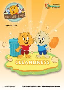 Cleanliness – 2014