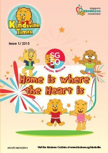 Home Is Where The Heart Is – 2015