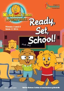 Ready Set School – 2016 Kindsville Times Adventures