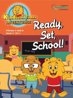 Read Ready, Set, School! now