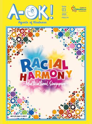 Read Racial Harmony now