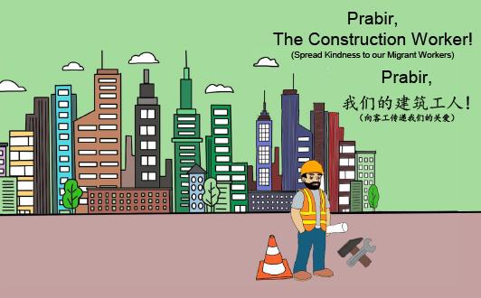 Read Prabir, the Construction Worker