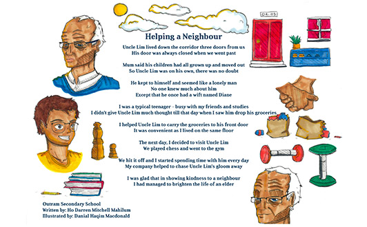 Read Helping A Neighbour (Poem)