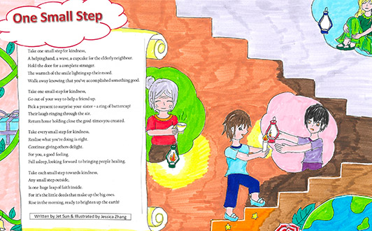 Read One Small Step (Poem)