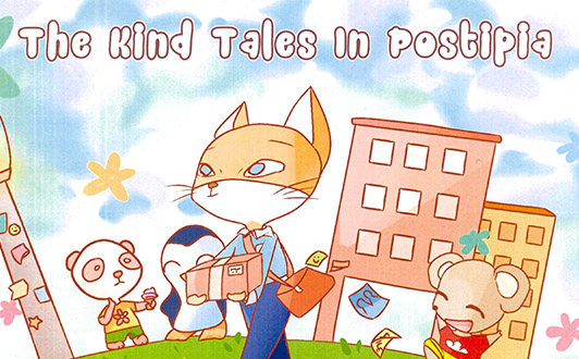 Read The Kind Tales in Postipia